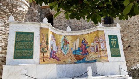 vægmosaik