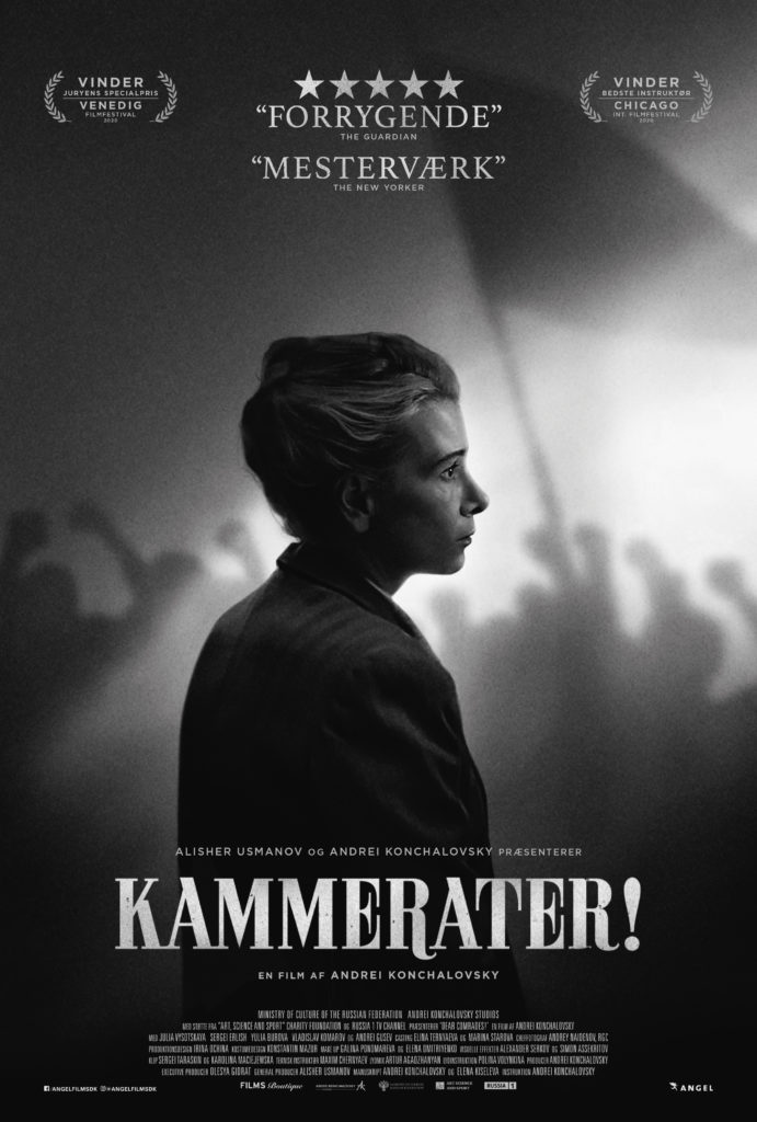 KAMMERATER!